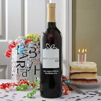 Personalized Birthday Wine Bottles - Birthday..